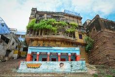 Opinião da manhã no ghat em Varanasi Fotografia de Stock Royalty Free