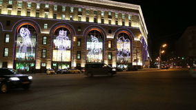 Opinião da noite da construção da loja das crianças centrais em Lubyanka, Moscou, Rússia video estoque