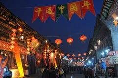Opinião da noite da rua da cidade de Pingyao Imagem de Stock Royalty Free