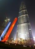 Opinião da noite da torre de jin mao Imagem de Stock
