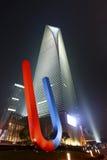 Opinião da noite de Shanghai China Imagem de Stock