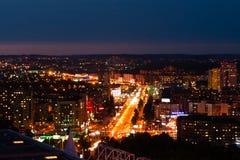 Opinião da noite de Ufa Imagem de Stock Royalty Free