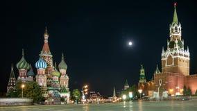A opinião da noite no Kremlin e no quadrado vermelho filme