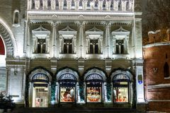 Opinião da noite da rua nos feriados do ano novo Fotos de Stock Royalty Free