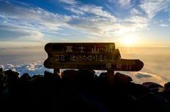 Opinião da paisagem da cimeira do Mt Fuji, Japão Imagens de Stock