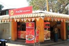 Opinião da rua de Bagan Myanmar fotos de stock royalty free