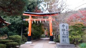 Opinião da rua do uji de Japão kyoto foto de stock