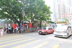 Opinião da rua em Hong Kong Causeway Bay imagens de stock royalty free