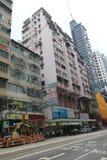 Opinião da rua em Hong Kong Causeway Bay fotos de stock