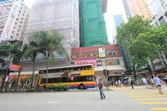 Opinião da rua em Hong Kong Causeway Bay imagem de stock