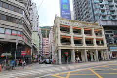 Opinião da rua em Hong Kong Causeway Bay fotografia de stock royalty free