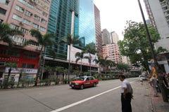Opinião da rua em Hong Kong Causeway Bay imagem de stock royalty free