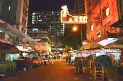 Opinião da rua em Shum Shui Po, Hong Kong Foto de Stock