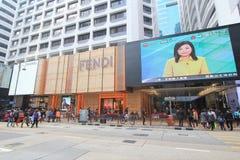 Opinião da rua em Tsim Sha Tsui imagem de stock royalty free