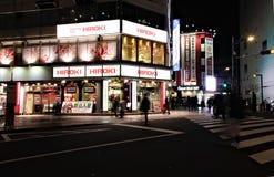 Opinião da rua na interseção em Ota, Kamata, Japão fotos de stock