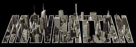 Opinião de Manhattan em letras ilustração do vetor