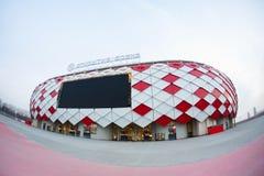 Opinião de Moscou, Rússia da arena de Otkrytie Fotografia de Stock Royalty Free