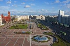 Opinião de quadrado central de Minsk Fotos de Stock Royalty Free