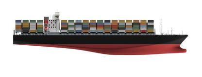Opinião dianteira isolada de navio de recipiente ilustração do vetor
