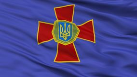 Opinião do close up de Of Ukraine Flag da guarda nacional ilustração royalty free