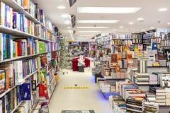 Opinião do interior da livraria de Dobrovsky Imagens de Stock