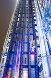 Opinião do nighttime, Lloyds de Londres Fotografia de Stock Royalty Free