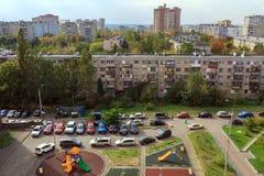 Opinião do outono da cidade Lytkarino Região de Moscovo, Rússia Imagem de Stock