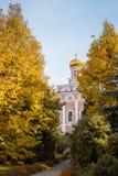 Opinião do outono o St John o teólogo Monastery em Ryazan, Rússia imagem de stock