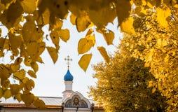Opinião do outono o St John o teólogo Monastery em Ryazan, Rússia foto de stock royalty free