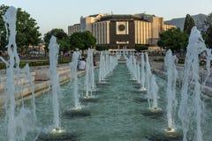 Opinião do por do sol do palácio nacional da cultura em Sófia, Bulgária Imagem de Stock Royalty Free