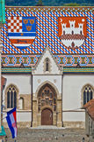 Opinião do vertical da fachada da igreja de St Mark Imagens de Stock