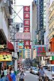 Opinião local da rua de Hong Kong Imagens de Stock Royalty Free