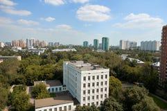 Opinión aérea de Moscú, panorama de 5 edificios del piso foto de archivo
