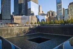Opinión amplia del parque conmemorativo 911 Fotos de archivo libres de regalías