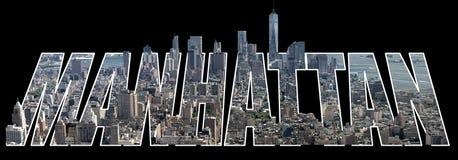 Opinión céntrica de Manhattan sobre letras stock de ilustración
