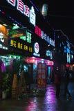 Opinión china de la calle de la ciudad de la noche Foto de archivo libre de regalías