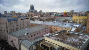 Opinión de centro de ciudad de Moscú Foto de archivo libre de regalías
