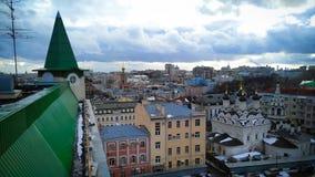 Opinión de centro de ciudad de Moscú Foto de archivo