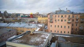 Opinión de centro de ciudad de Moscú Fotos de archivo
