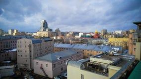 Opinión de centro de ciudad de Moscú Imagenes de archivo