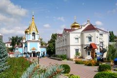 Opinión de Ciuflea AKA Sf Teodor Tiron Monastery Imagen de archivo libre de regalías