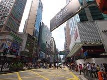 Opinión de Hong-Kong Foto de archivo
