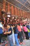 Opinión de la calle de Cheung Chau en Hong Kong Fotos de archivo libres de regalías