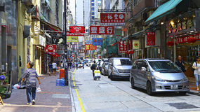 Opinión de la calle de Hong Kong: calle del lok del ala Imagenes de archivo