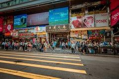 Opinión de la calle de Hong Kong Tsim Sha Tsui Imagenes de archivo