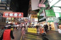 Opinión de la calle de la noche en Mong Kok Imagenes de archivo