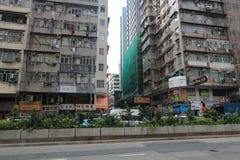Opinión de la calle de Mong Kok en Hong Kong Foto de archivo libre de regalías