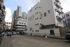 Opinión de la calle de Mong Kok en Hong Kong Imágenes de archivo libres de regalías