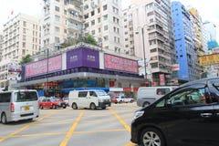 Opinión de la calle de Mong Kok en Hong Kong Foto de archivo
