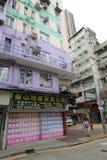 Opinión de la calle de Mong Kok en Hong Kong Imagenes de archivo